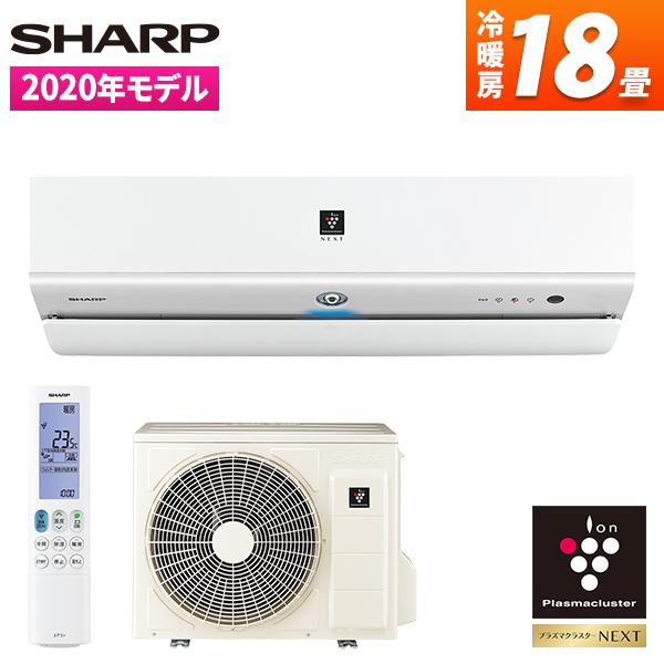 店舗良い SHARP L-Xシリーズ AY-L56X2-W ホワイト系 ホワイト系 L-Xシリーズ AY-L56X2-W [エアコン (主に18畳・単相200V)] 2020年, RICK STORE:9ed4ca43 --- villanergiz.com