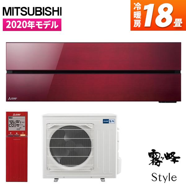【一部予約!】 MITSUBISHI MSZ-FL5620S-R ボルドーレッド 霧ヶ峰 MITSUBISHI FLシリーズ 単相200V対応)] [エアコン 霧ヶ峰 (主に18畳 単相200V対応)], カナディアン ギャラリー:aedb3696 --- dibranet.com