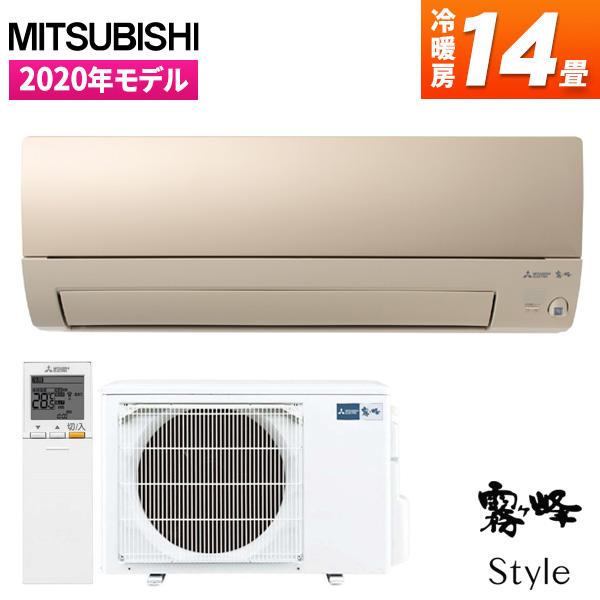 【ラッピング不可】 MITSUBISHI MSZ-S4020S-N シャンパンゴールド MSZ-S4020S-N 霧ヶ峰 Sシリーズ Sシリーズ [エアコン (主に14畳用 MITSUBISHI・単相200V)], オーダー収納スタイル:06eba37b --- kalpanafoundation.in