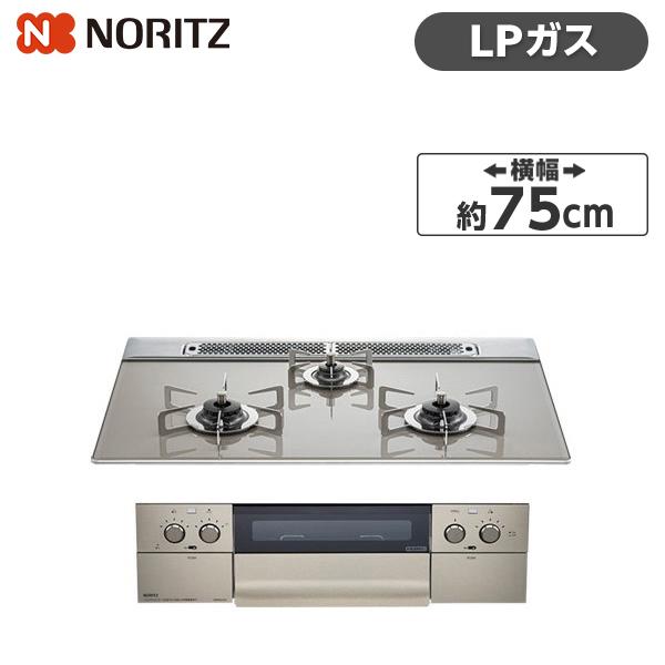 NORITZ N3WS4PWAS6STESC-LP エレガントグレー piatto ワイドグリル [ビルトインガスコンロ (プロパンガス用・3口・両側強火力・75cm幅)]