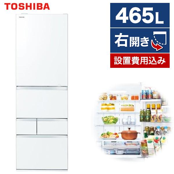 野菜室に「UV-LED」を搭載した冷凍冷蔵庫。 東芝 GR-T470GZ(UW) クリアグレインホワイト VEGETA [冷蔵庫 (465L・右開き)]