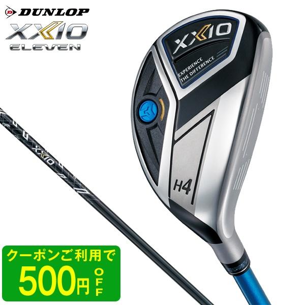 新色追加して再販 20年 2020 ゼクシオ 11 XXIO ELEVEN MP1100 カーボンシャフト 右用 ゴルフクラブ 日本メーカー新品 メンズクラブ ユーティリティ イレブン ネイビー 純正シャフト #6 SR クーポン対象 ダンロップ 2020年モデル 日本正規品 ハイブリッド DUNLOP