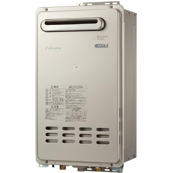 パロマ PH-E2404AWL-LP エコジョーズ 給湯専用 [ガス給湯器 (プロパンガス用) 屋外壁掛型 24号] 【24号】 設置工事 工事 可 取替 取り替え 交換