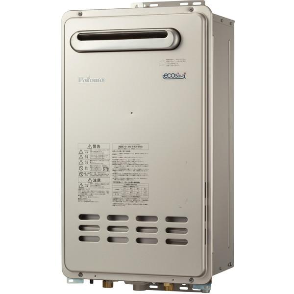 パロマ PH-E2004AWL-13A エコジョーズ 給湯専用 [ガス給湯器 (都市ガス用) 屋外壁掛型 20号] 【20号】 設置工事 工事 可 取替 取り替え 交換