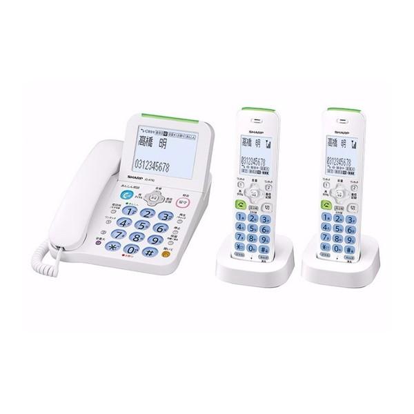 【送料無料】SHARP JD-AT82CW ホワイト系 [デジタルコードレス電話機 (子機2台)]