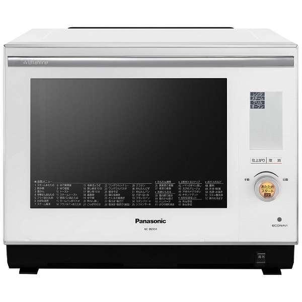 【送料無料】PANASONIC NE-BS904-W ホワイト Bistro(ビストロ) [スチームオーブンレンジ(30L)]