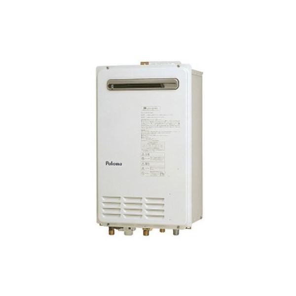 パロマ FH-242ZAW(S)-LP [ガス給湯器(プロパンガス用・屋外壁掛型・高温水供給・24号)] 【24号】 設置工事 工事 可 取替 取り替え 交換