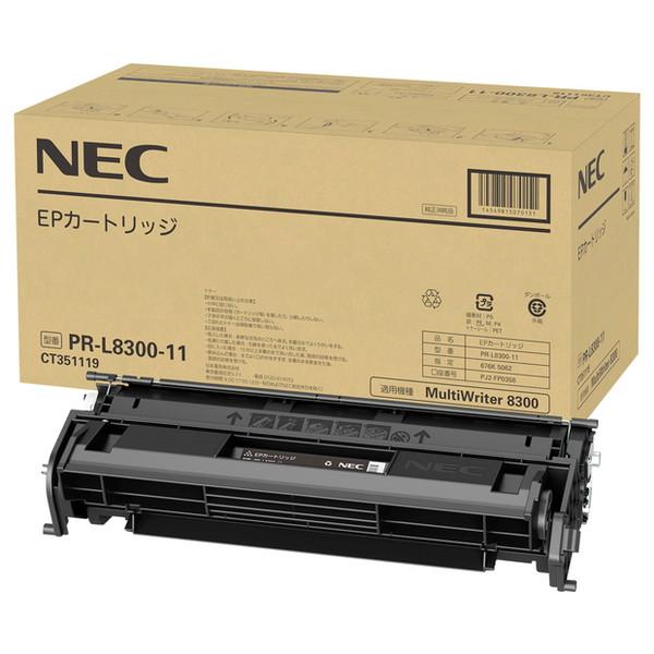 NEC PR-L8300-11 [純正EPカートリッジ] 【同梱配送不可】【代引き・後払い決済不可】【沖縄・北海道・離島配送不可】