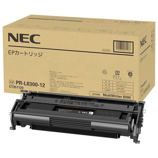 【送料無料】NEC PR-L8300-12 [純正EPカートリッジ]【同梱配送不可】【代引き不可】【沖縄・離島配送不可】