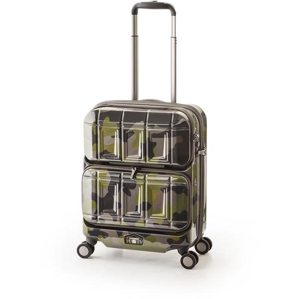 【送料無料】アジア・ラゲージ PTS-6005 グリーンカモフラージュ PANTEON [スーツケース (36L・1~2泊)]