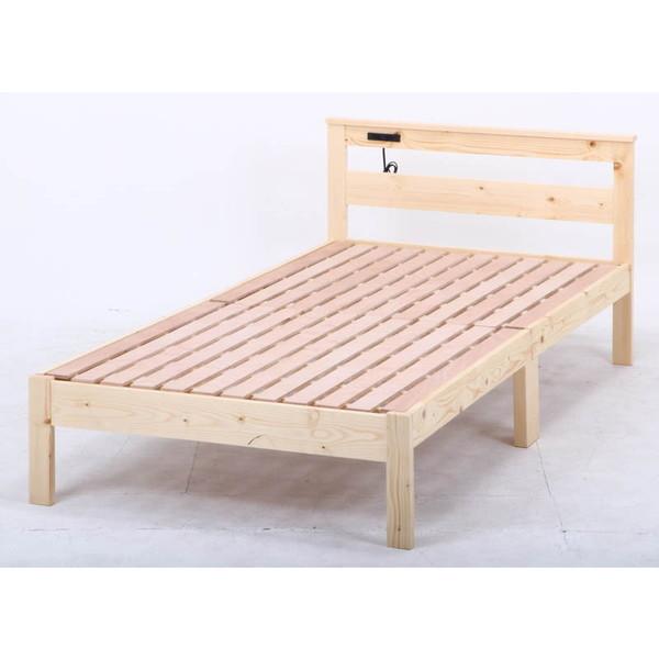 【送料無料】不二貿易 50226 パイン材木製ベッド ブラザー【同梱配送不可】【代引き不可】【沖縄・北海道・離島配送不可】