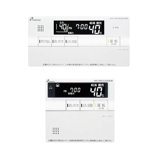 【送料無料】パーパス TC-700L 700シリーズ [リモコンセット(浴室リモコン+台所リモコン) 標準タイプ]