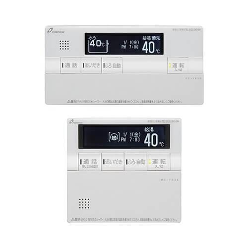 【送料無料】パーパス TC-703E 700シリーズ [リモコンセット(浴室リモコン+台所リモコン) 高機能タイプ]