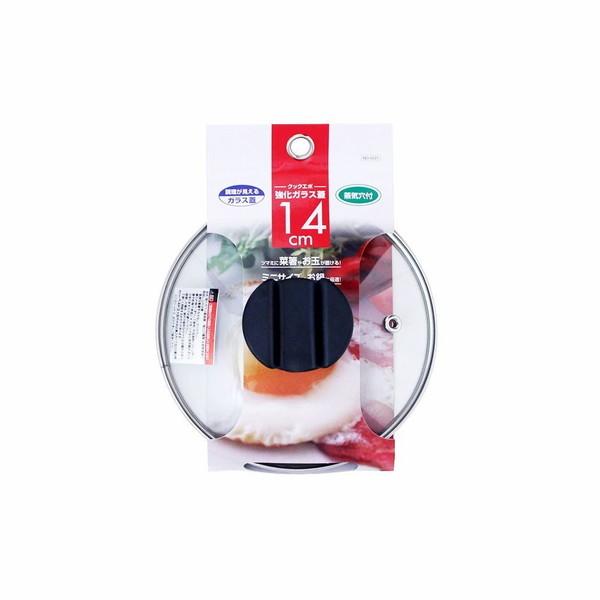 ベストコ ND-5521 [クックエポ 強化ガラス蓋 14cm]