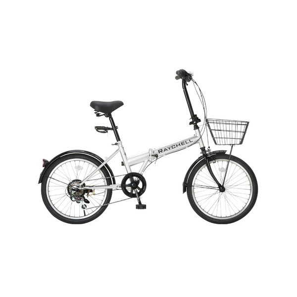 【送料無料】Raychell R-241N シルバー [折りたたみ自転車(20インチ・6段変速)]