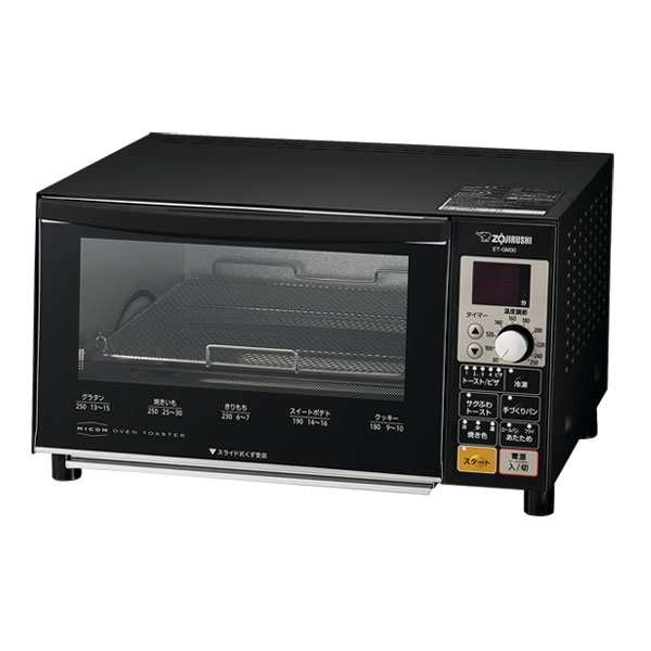 【送料無料】象印 ET-GM30-BZ マットブラック こんがり倶楽部 [オーブントースター(1300W)]