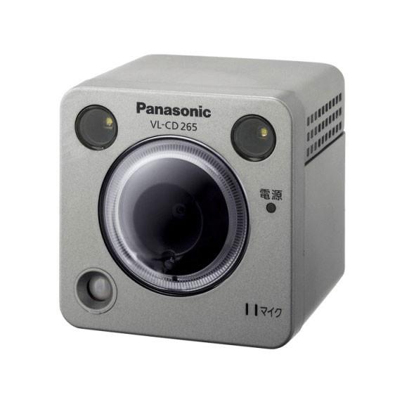 PANASONIC VL-CD265 [センサーカメラ LEDライト付 屋外タイプ]