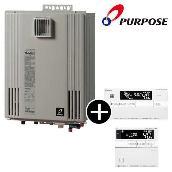 パーパス ガス給湯器(LPガス) GX-H2400ZW-LP + 700シリーズ呼び出し機能付標準マルチリモコンセット 【24号】 設置工事 工事 可 取替 取り替え 交換