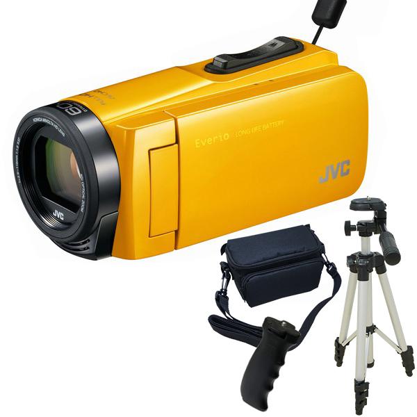 【送料無料】JVC GZ-F270-Y マスタードイエロー 三脚&バッグ&バッテリーグリップセット [フルハイビジョンメモリービデオカメラ(32GB)]