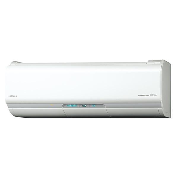 【送料無料】エアコン 14畳 日立 RAS-XJ40H2(W) スターホワイト ステンレス・クリーン 白くまくん XJシリーズ 単相200V