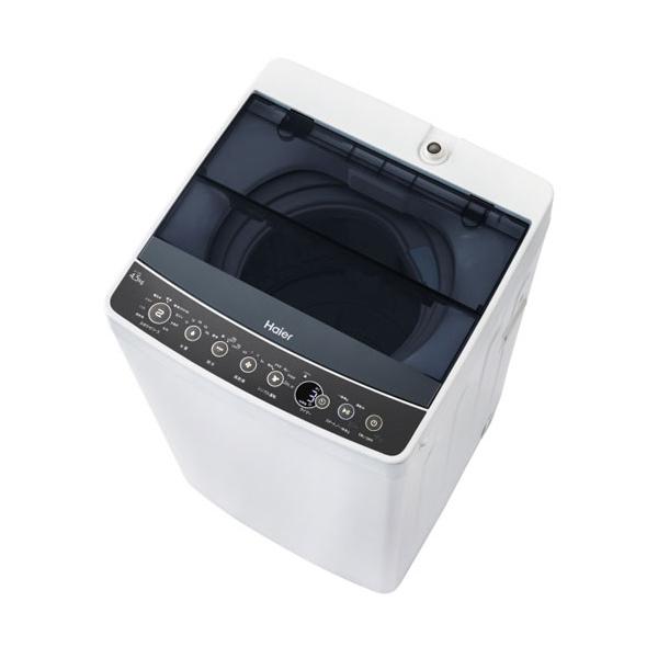【送料無料】ハイアール JW-C45A-K JW-C45A-K ブラック Haier Joy Series [全自動洗濯機 (4.5kg)]