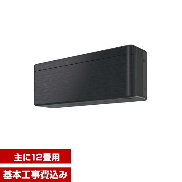 【送料無料】【標準設置工事セット】ダイキン(DAIKIN) S36VTSXS-K ブラックウッド risora [エアコン(主に12畳用)]