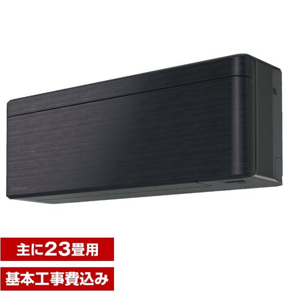 【送料無料】【標準設置工事セット】ダイキン(DAIKIN) S71VTSXV-K ブラックウッド risora [エアコン(主に23畳用・200V対応・室外電源)]