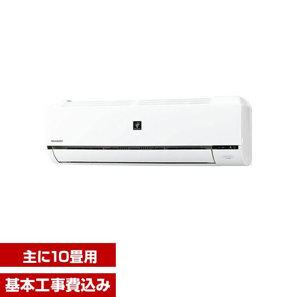 【送料無料】【標準設置工事セット】シャープ(SHARP) AY-H28D-W ホワイト系 H-Dシリーズ [エアコン(主に10畳用)]