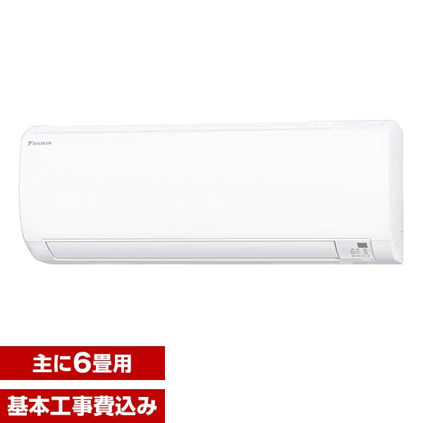 【送料無料】【標準設置工事セット】ダイキン(DAIKIN) S22VTES-W ホワイト Eシリーズ [エアコン (おもに6畳用)]