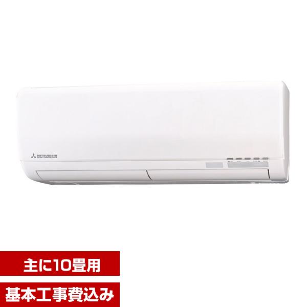 【送料無料】【標準設置工事セット】三菱重工 SRK28SW SWシリーズ ビーバーエアコン [エアコン(主に10畳用)]