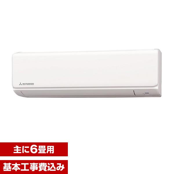 【送料無料】【標準設置工事セット】三菱重工 SRK22TW TWシリーズ ビーバーエアコン [エアコン(主に6畳用)]