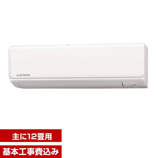 【送料無料】【標準設置工事セット】三菱重工 SRK36RW RWシリーズ ビーバーエアコン [エアコン(主に12畳用)]