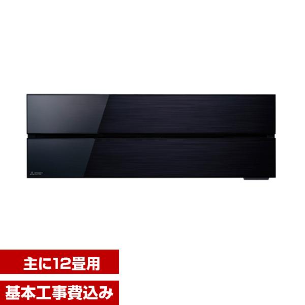 【送料無料】【標準設置工事セット】三菱電機(MITSUBISHI) MSZ-FLV3618S-K オニキスブラック 霧ヶ峰 FLシリーズ [エアコン (主に12畳用・200V対応)]