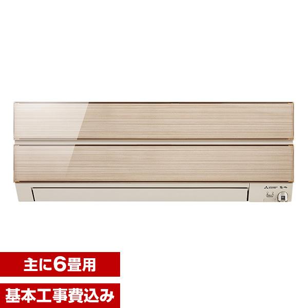 【送料無料】【標準設置工事セット】三菱電機(MITSUBISHI) MSZ-S2218-N シャンパンゴールド 霧ヶ峰 Sシリーズ [エアコン (主に6畳用)]
