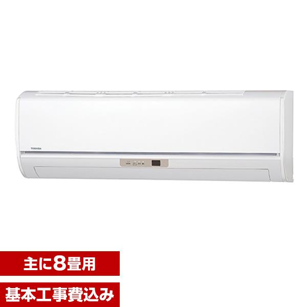【送料無料】【標準設置工事セット】東芝 RAS-2558M-W ムーンホワイト [エアコン (主に8畳用)]