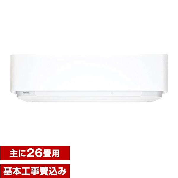 【送料無料】【標準設置工事セット】東芝 RAS-E806DRH-W グランホワイト 大清快 E-DRHシリーズ [エアコン(主に26畳用・200V対応)]