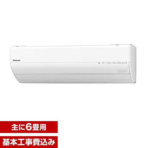 【送料無料】【標準設置工事セット】パナソニック(PANASONIC) CS-GX227C-W クリスタルホワイト エオリア GXシリーズ [エアコン(主に6畳用)]