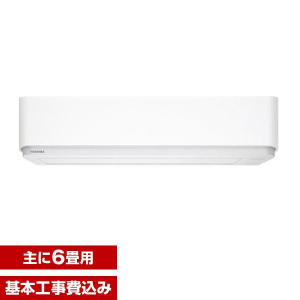 【送料無料】【標準設置工事セット】東芝 RAS-E225P グランホワイト 大清快 [エアコン(主に6畳用)]