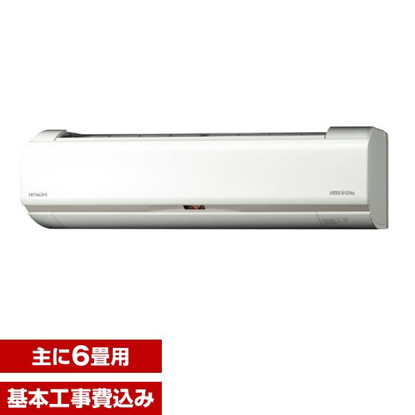 【送料無料】【標準設置工事セット】日立 RAS-HK22J(W) スターホワイト メガ暖 白くまくん HKシリーズ [エアコン(主に6畳用)]