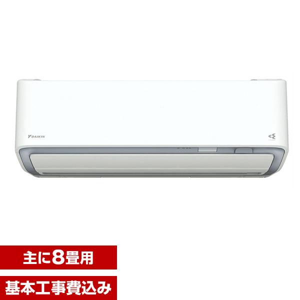 【送料無料】【標準設置工事セット】ダイキン(DAIKIN) S25WTDXS-W ホワイト スゴ暖 DXシリーズ(寒冷向け) [エアコン(主に8畳用)]
