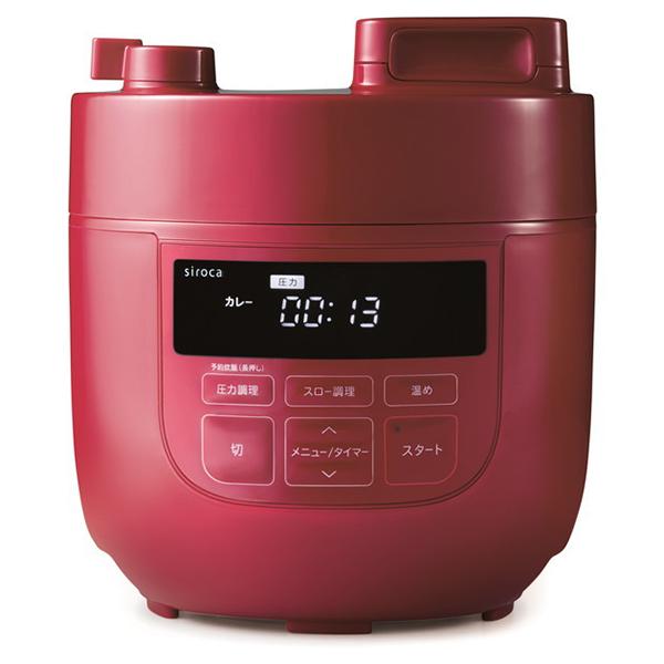 【送料無料】siroca SP-D131-R レッド クックマイスター 時短調理 圧力鍋 電器圧力鍋 肉じゃが 無水カレー 煮物 炊飯 アレンジ自在 [電気圧力鍋 (スロー調理機能付き)]