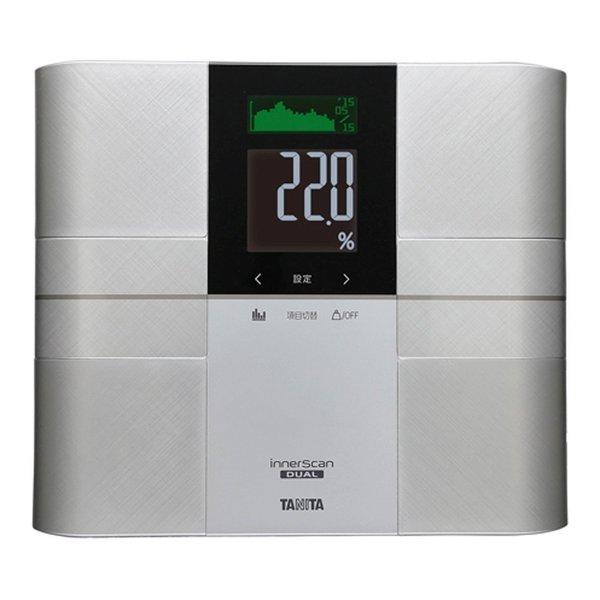 タニタ 体重計 RD-503-SV シルバー インナースキャンデュアル デュアルタイプ RD503 TANITA 体組成計 体脂肪計 父の日 プレゼントにおすすめ 健康 ダイエット 筋質 筋肉量 体脂肪率 BMI 内臓脂肪 体内年齢