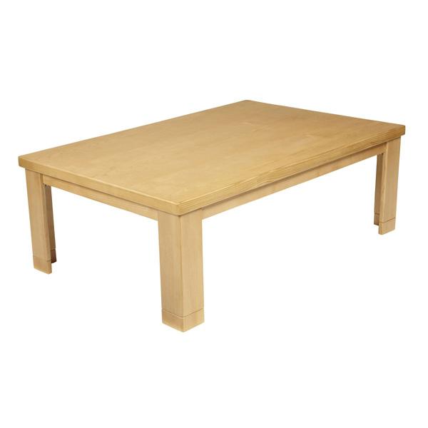 【送料無料】こたつ テーブル長方形 105 ユアサプライムス NGM-1056T ナチュラル なごみ105 和風こたつ 長方形105x75cm 継ぎ脚付き5cm 家具 リビング