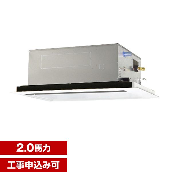 【送料無料】MITSUBISHI PLZ-ERMP50SLR スリムER [業務用エアコン 天カセ2方向 シングル 2馬力(単相200V)]【同梱配送不可】【代引き不可】【沖縄・北海道・離島配送不可】