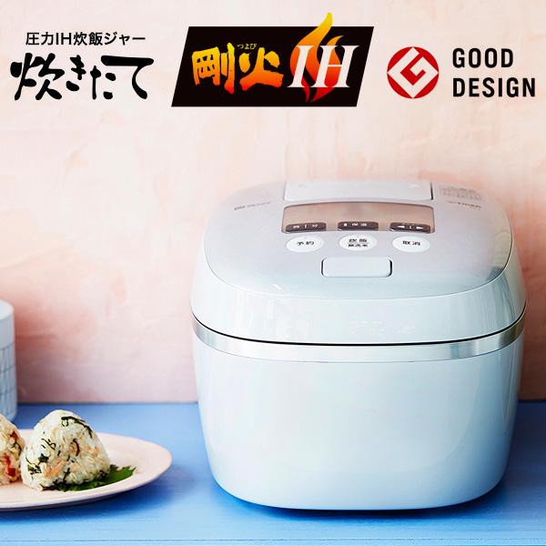 【送料無料】タイガー 炊飯器 もち麦 麦ごはん TIGER JPC-A101-WH ホワイトグレー 炊きたて [圧力IH炊飯ジャー(5.5合炊き)] JPCA101WH