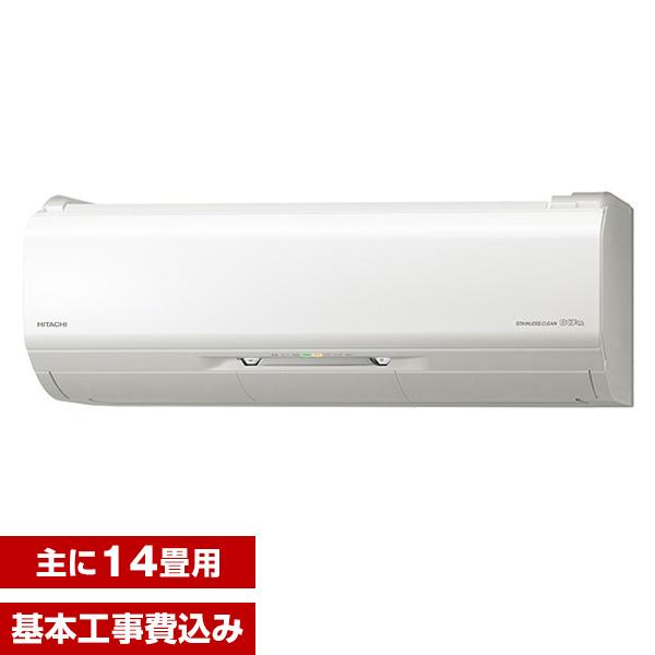 【送料無料】【標準設置工事セット】日立 RAS-X40J2-W スターホワイト ステンレス・クリーン 白くまくん [エアコン(主に14畳用・200V対応)]