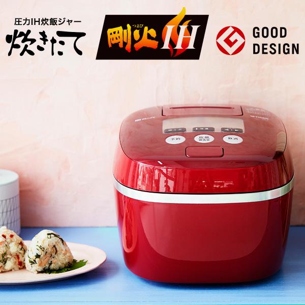 【送料無料】タイガー 炊飯器 もち麦 麦飯 健康 TIGER JPC-A101-RC カーマインレッド 炊きたて [圧力IH炊飯ジャー(5.5合炊き)] JPCA101RC