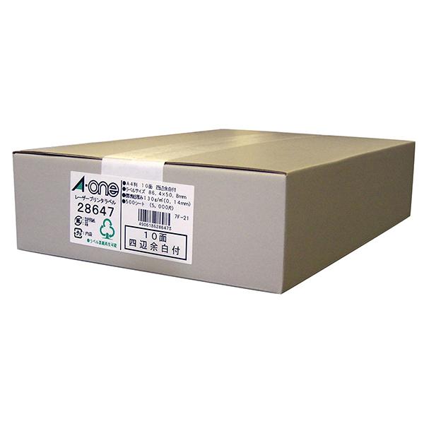 【送料無料】エーワン 1318-28647 レーザープリンタラベル A4判10面
