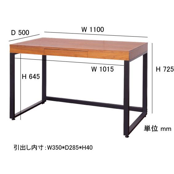市場株式会社 T-2546BR ウォールナットデスクW1100 ブラウン