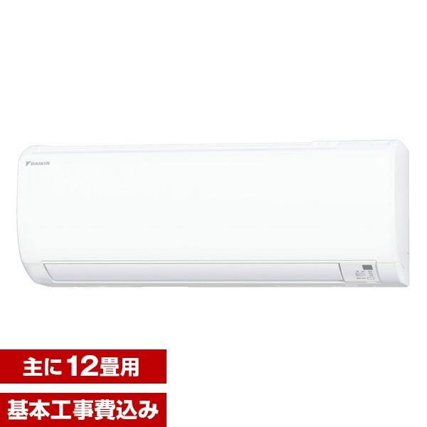 【送料無料】【標準設置工事セット】DAIKIN S36WTEV-W ホワイト Eシリーズ [エアコン(主に12畳用・200V対応)]